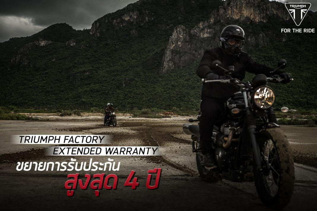 Triumph Factory Extended Warranty