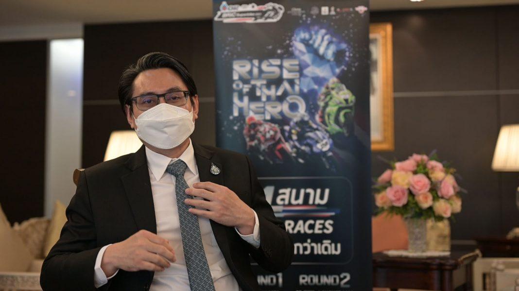 """กกท.เผยแนวทางคืนชีพมอเตอร์สปอร์ตไทย วางเป้าดัน """"OR BRIC Superbike 2021"""""""